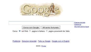 Google_it_sett2009