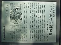 Dscf9848