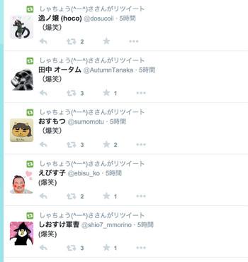 20141111_221147s