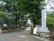 Taigakuin_1