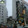 Yakitoriya
