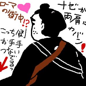 Cocolog_oekaki_2012_12_15_12_02